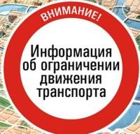 Новости города