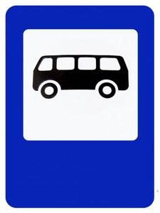 Объявление об организации общественного транспорта к месту проведения военно-исторической реконструкции