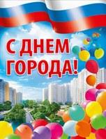 Уважаемые жители города Козельска!