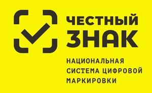 Министерство конкурентной политики Калужской области информирует