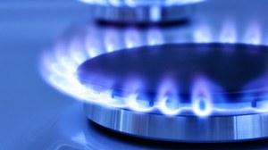 Программа льготной газификации для жителей индивидуальных жилых домов